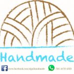 sigui handmade